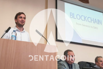 "Jeremias Grenzebach, Dentacoin Participated upon a Special Invitation in the 7th International Scientific-Practical Conference ""Digital Economy"" in Perm, Russia"